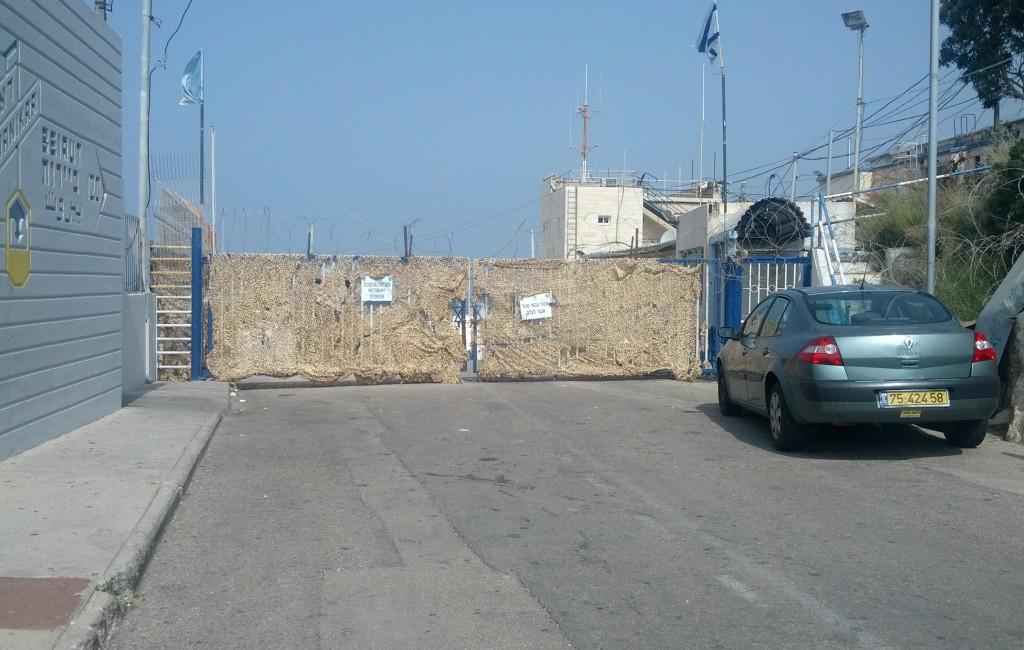 Nothern Israel